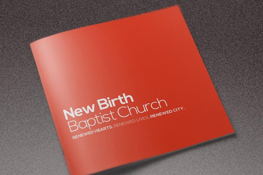 Core Church Brochure Template