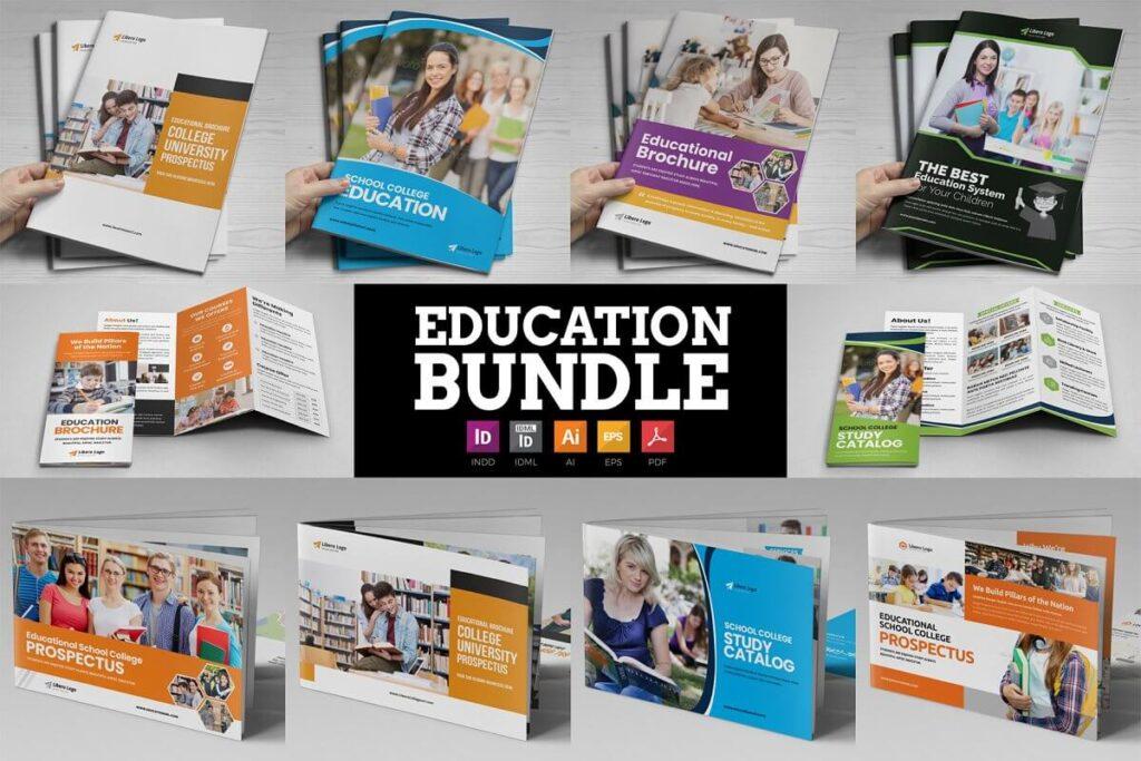 Education Brochure Bundle v2