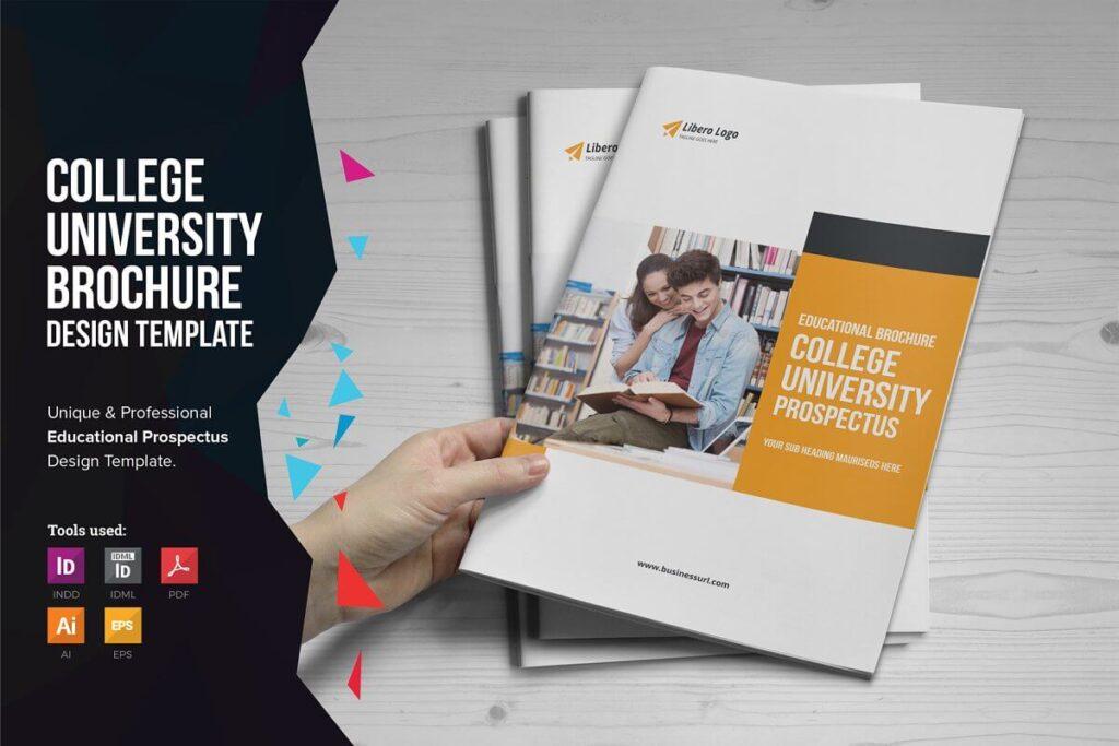 Education Prospectus Brochure v1