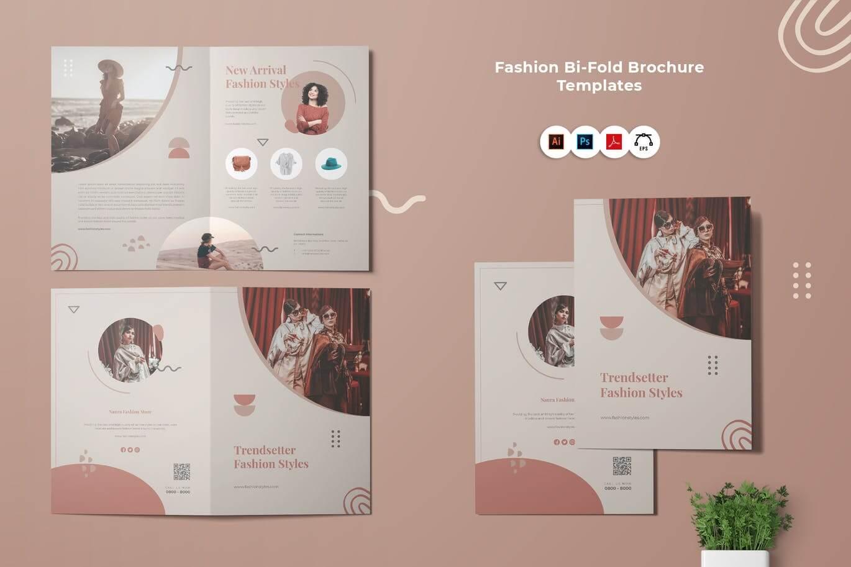 Fashion Bi-Fold Brochure