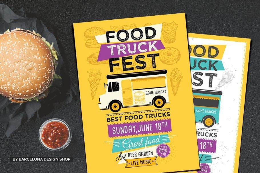 Food Truck Menu Poster (1)