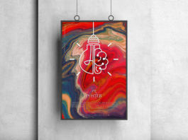 Free Hanging Frame Poster Mockup PSD Template1