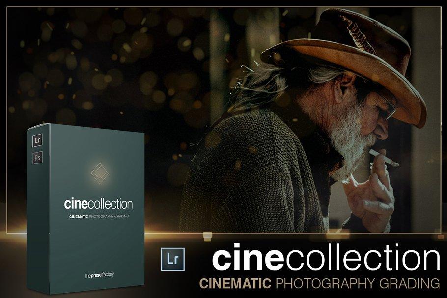 Cine Collection - Lightroom Presets