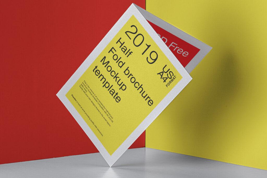 Free Half Fold Brochure Mockup US A4 PSD Template1
