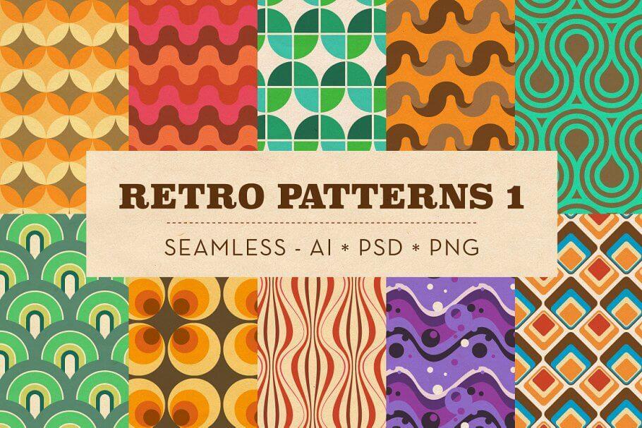 10 Seamless Retro Patterns