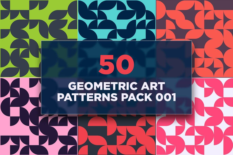 50 Geometric Art Patterns Pack 001