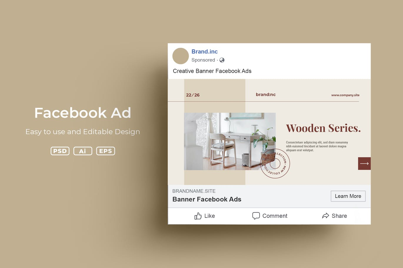 ADL Facebook Ad v3.6