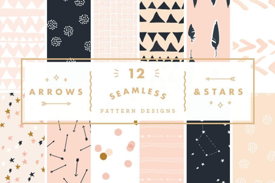 Arrows & Stars - Patterns