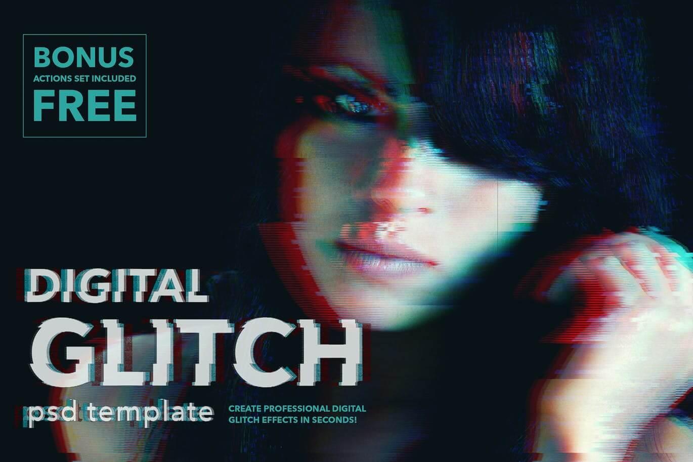 Awesome Digital Glitch Effects