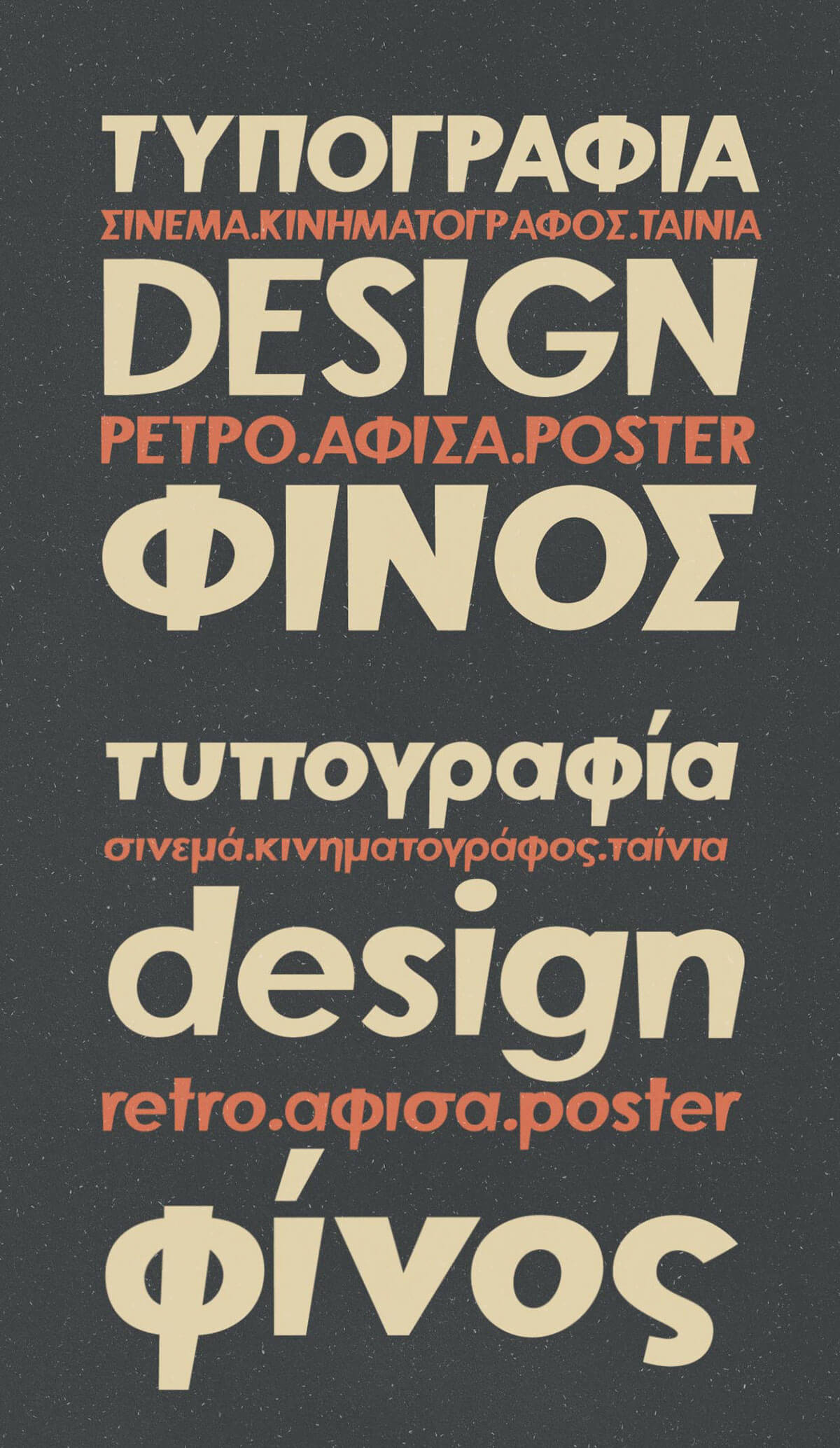 Free Displayable Finos Typeface4