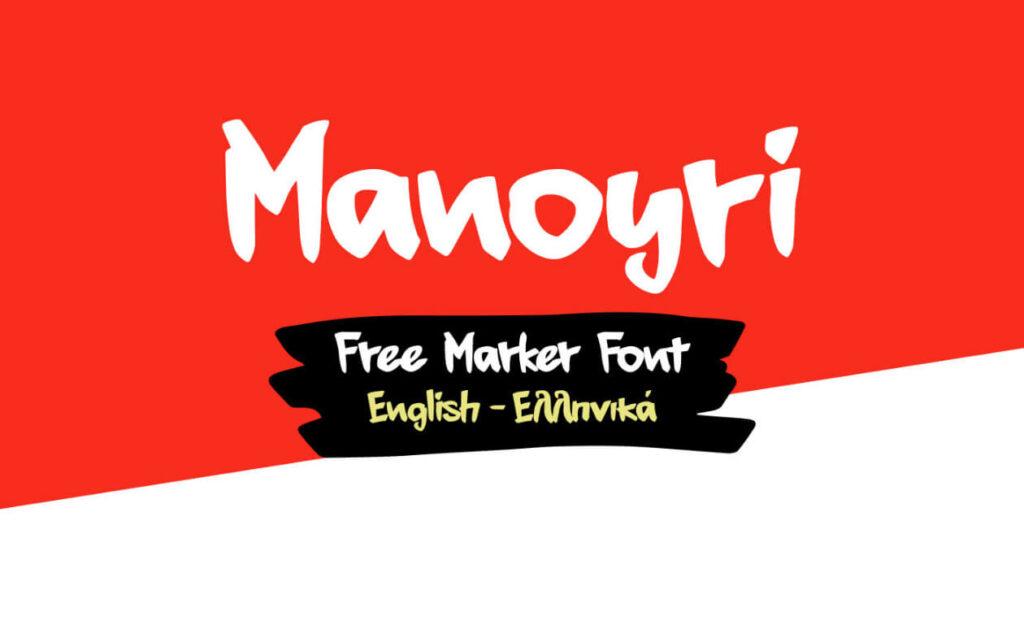 Free Handlettered Manoyri Font