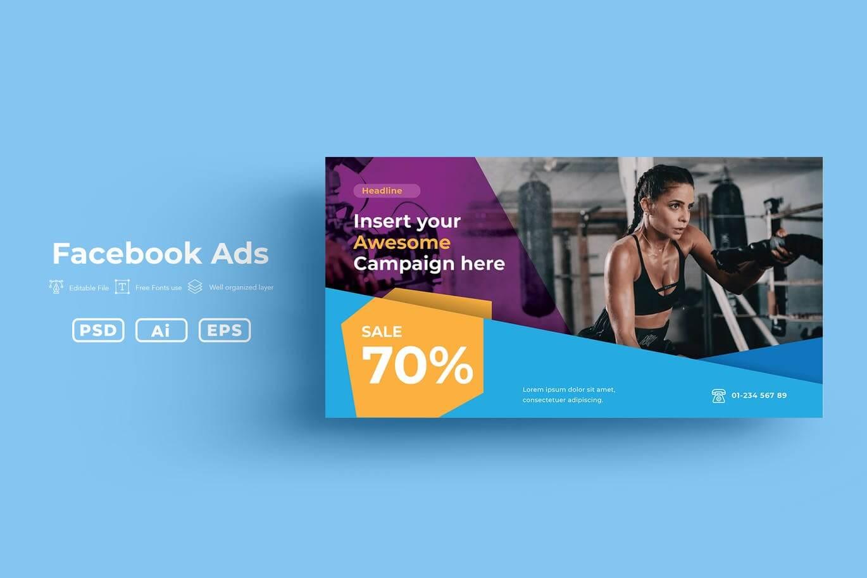 SRTP - Facebook Ads v2.02