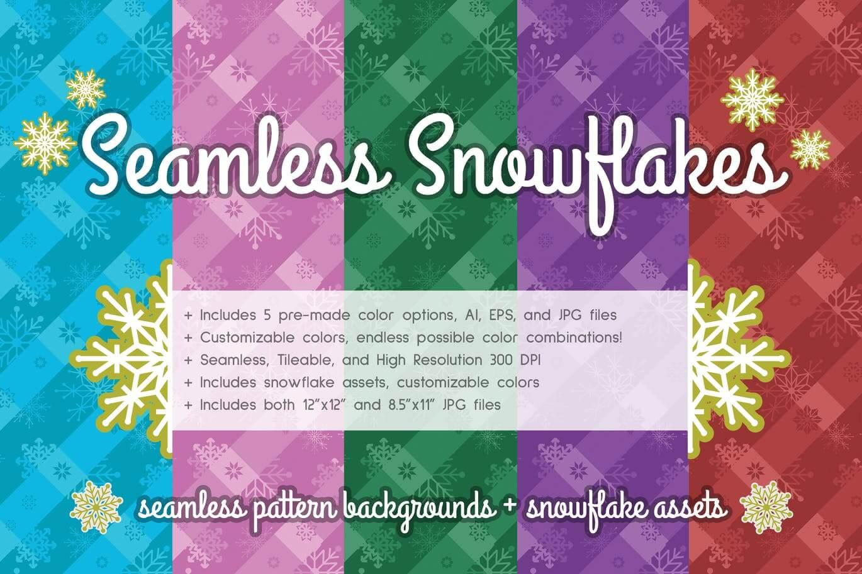 Snowflake Seamless Pattern Background & Assets