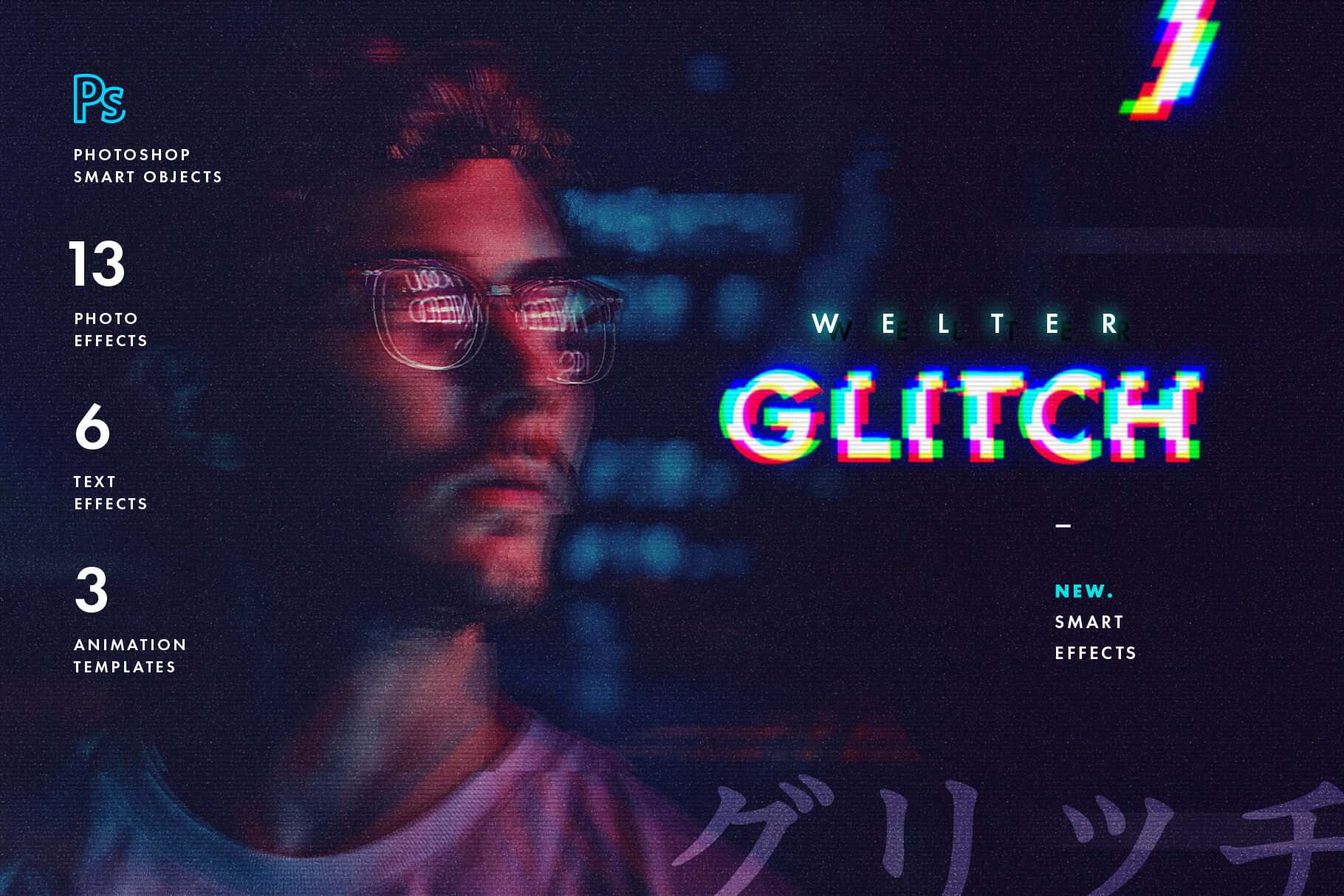 Welter Glitch Effects1