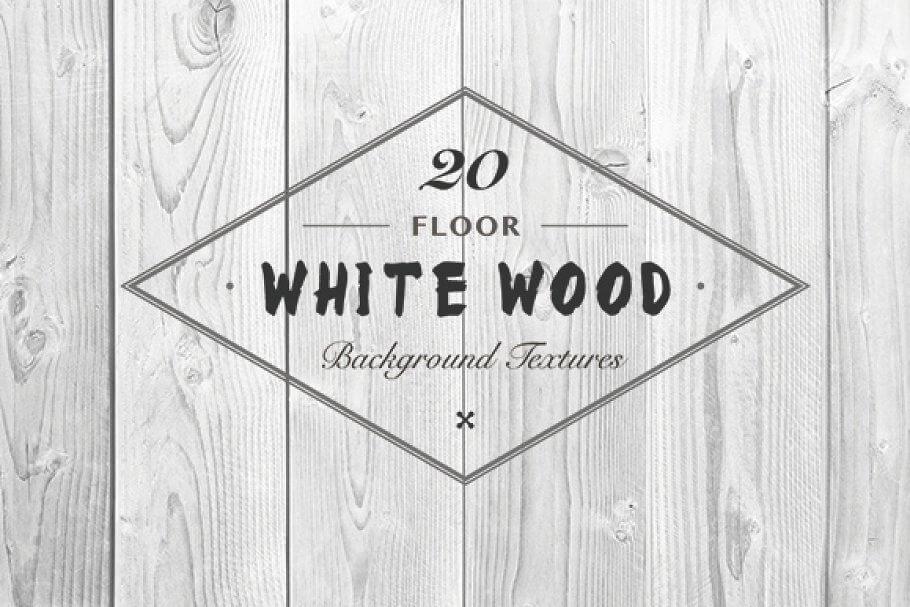 White Wood Floor Background Textures