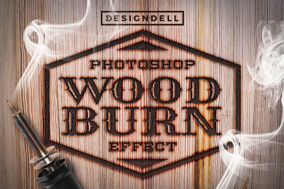Wood Burn Photoshop Effects