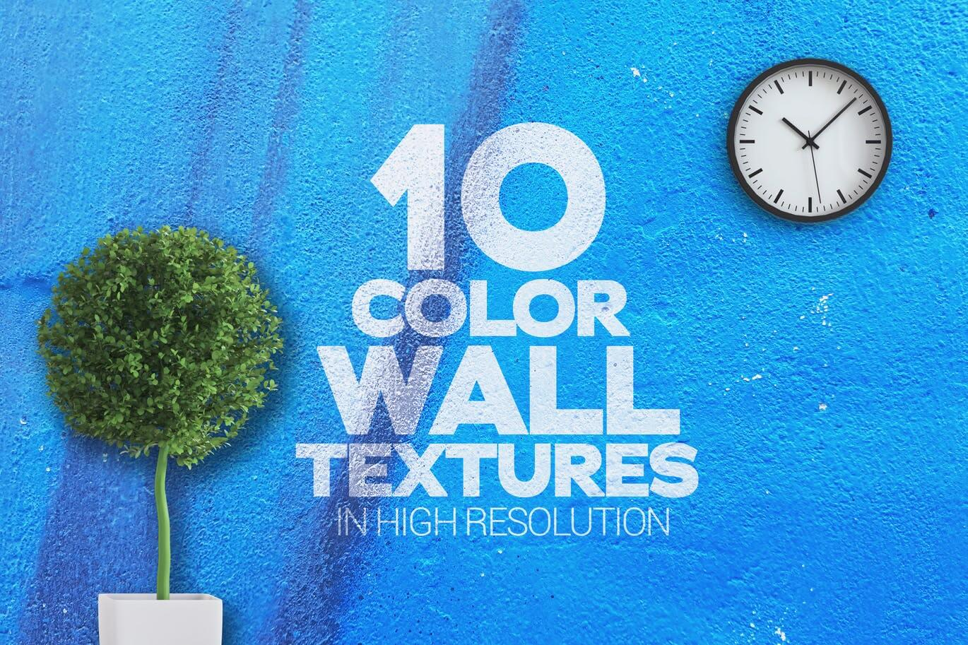 Color Wall Textures x10