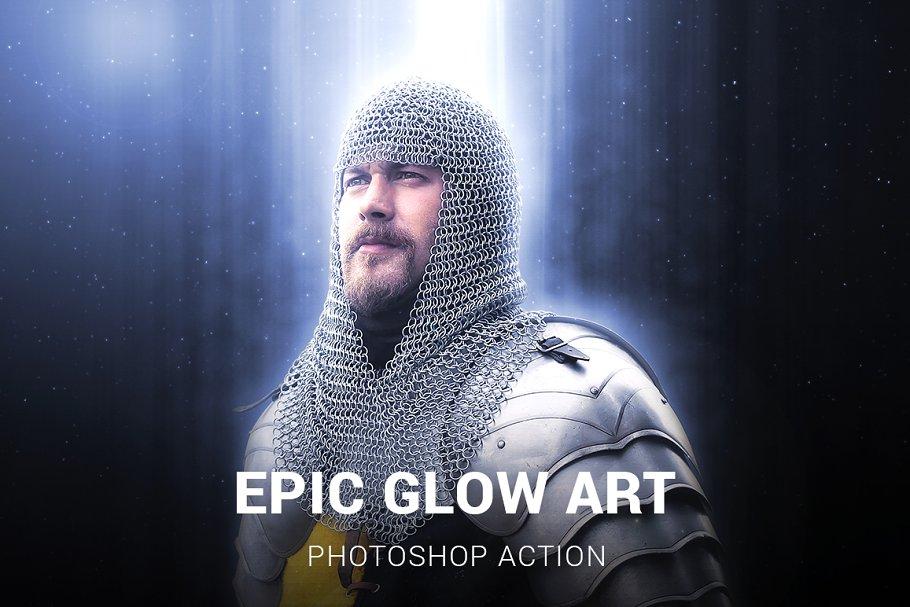 Epic Glow Photoshop Action