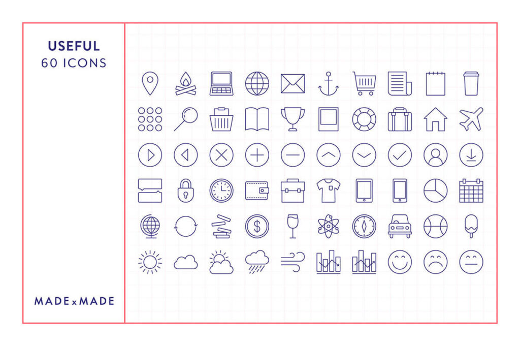 Free Brilliant Collection 60+ Essential Vector Icons3