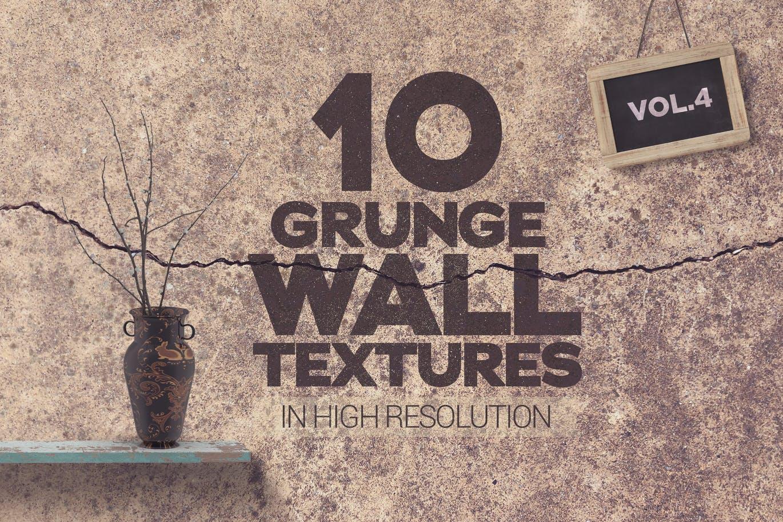 Grunge Wall Textures Vol 4 x10