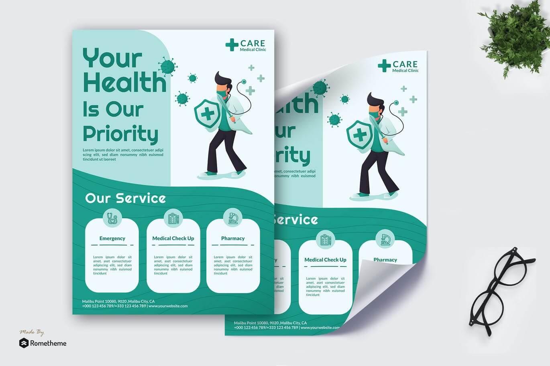 Health Medical - Poster GR