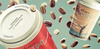 Free Coffee Maniac Mockup Set PSD Template (1)