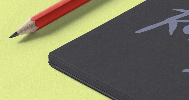 Free New Set Notepad Mockup PSD Template3 (1)