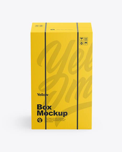 Mailing Paper Box Mockup (1)