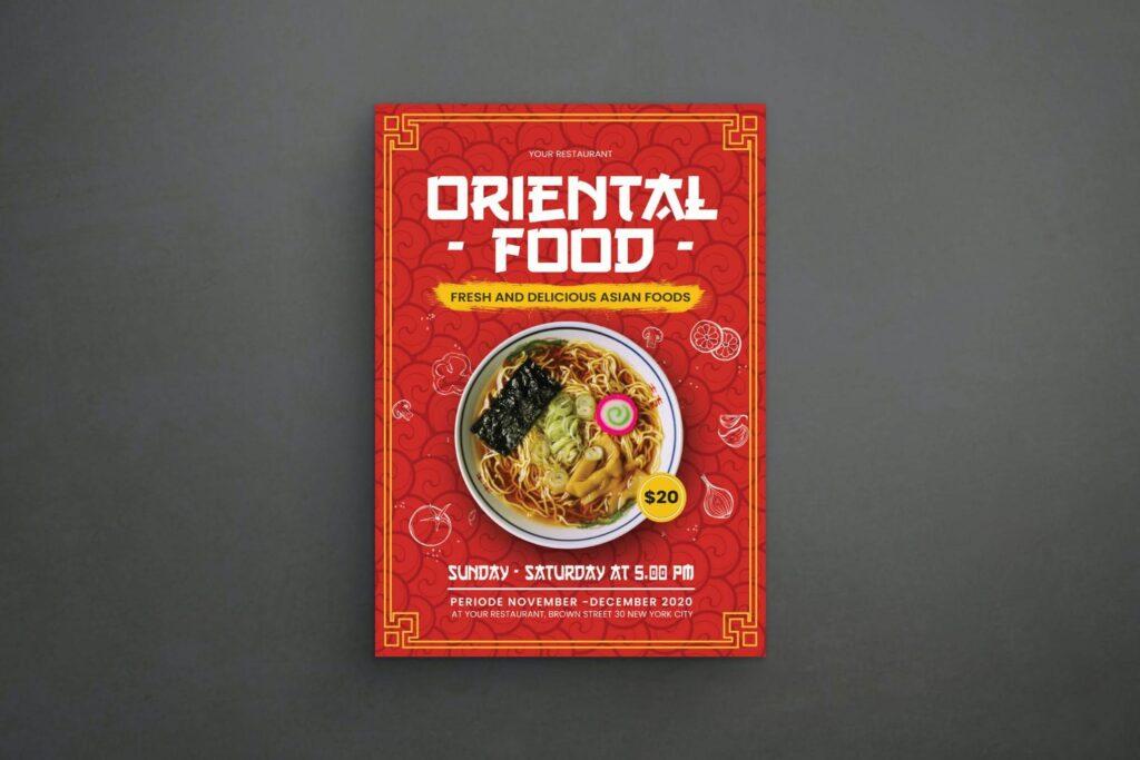 Chinese Restaurant Flyer (1)