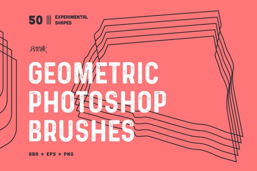 Geometric Photoshop Brushes (1)