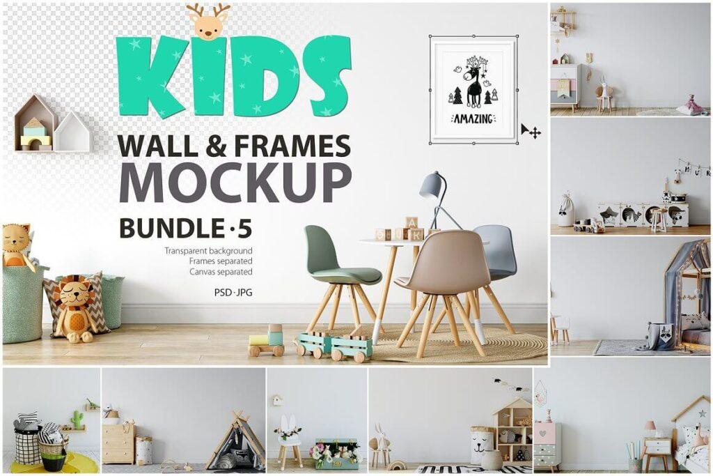 Kids Frames & Wall Mockup Bundle - 5 (1)