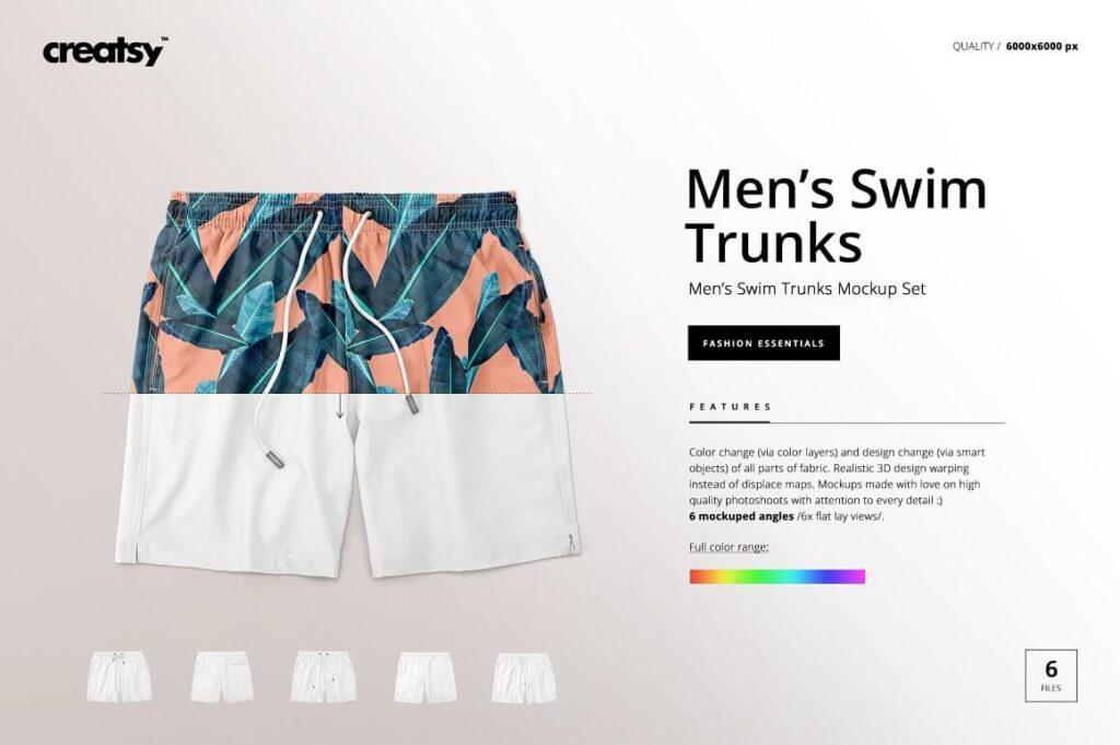 Men's Swim Trunks Mockup Set (1)