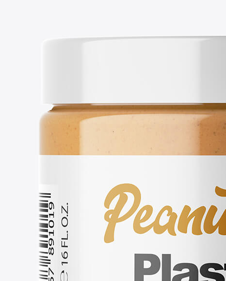 Peanut butter jar mockup (2)
