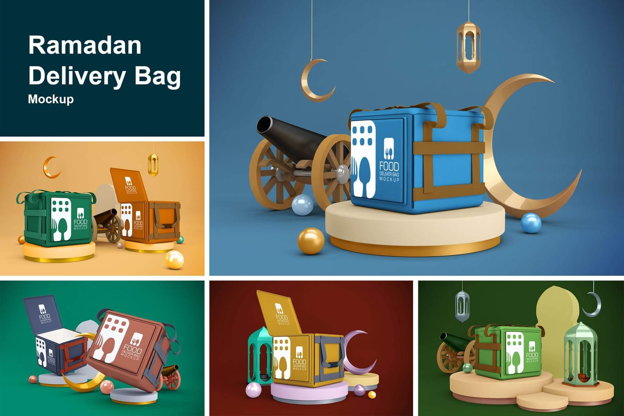 Ramadan delivery bag (1)
