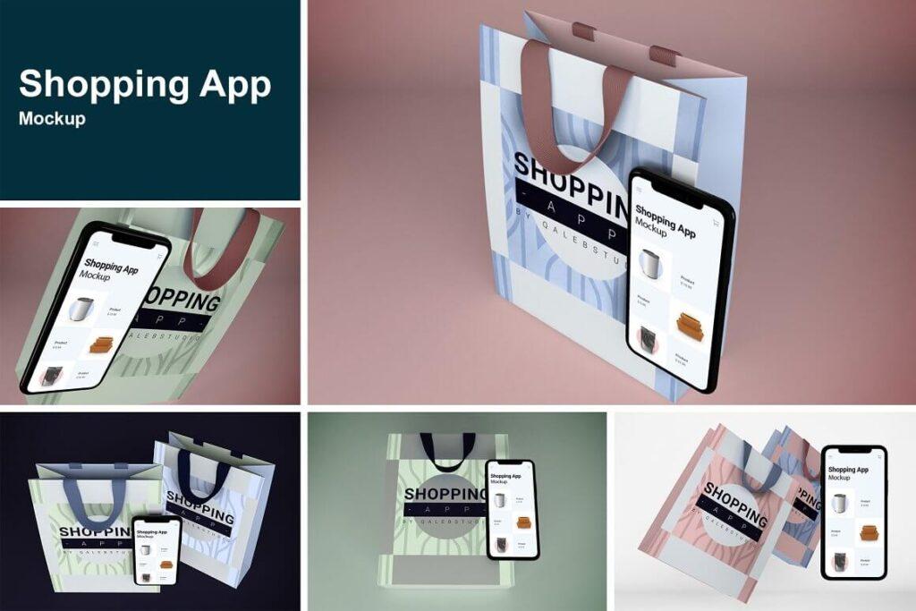 Shopping App Mockup (1)